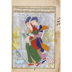 Lovers Ottoman Miniature