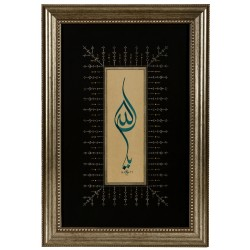 'Crochet Calligraphy with Gold Ornamentation