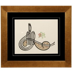 Allah Calligraphy in the form of Latin Tughra
