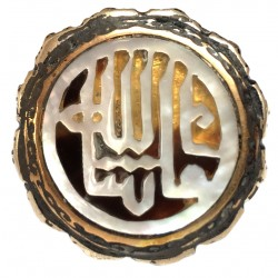 Silver Ring With Mother of Pearl Inlay - Maşallah